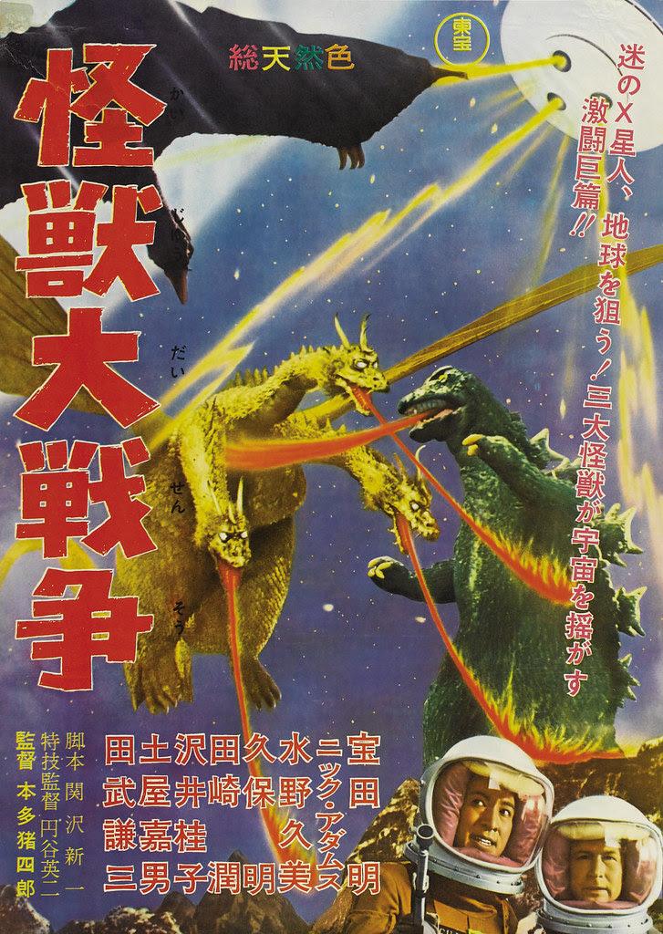 Godzilla vs. Monster Zero (Toho, 1965)1