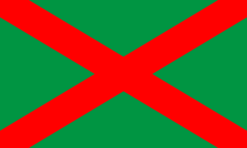 Archivo:Flag of the Principality of Pindus and Voivodship of Macedonia.svg