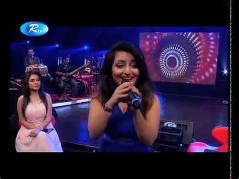 poorvi koutish  bangladesh song aye udi udi udi