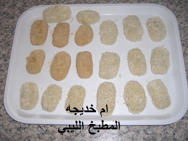 اكلات ليبيه 2013 طريقة تحضير كفتة الدجاج المقليه مطبخ الليبي بصور kikkik.jpg