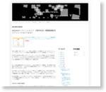 山口正博のブログ: docomoオンラインショップ 6周年記念ご愛顧機種販売 スケジュールはどうなる?