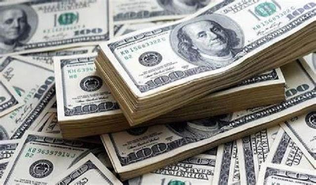 রিজার্ভ দাঁড়াবে ৪৮ বিলিয়ন ডলারে