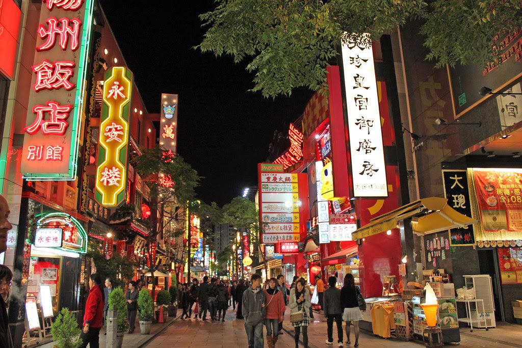 Barrio chino en Yokohama