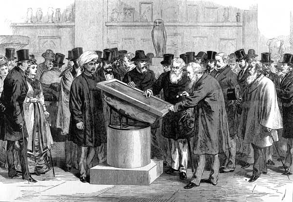 File:Rosetta Stone International Congress of Orientalists ILN 1874.jpg