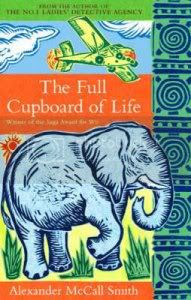 The Full Cupboard of Life (The No. 1 Ladies' Detective Agency - Book 5)
