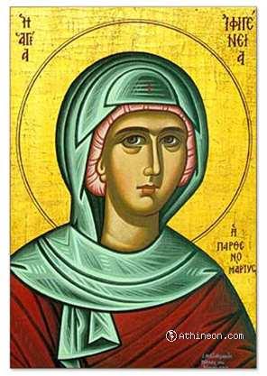 ST. IPHIGENIA, Martyr