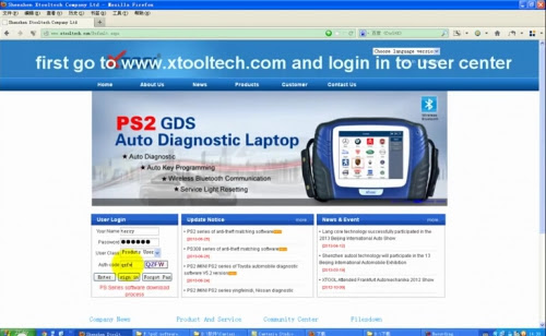 XTOOL-PS2-GDS2-16.21 (1)