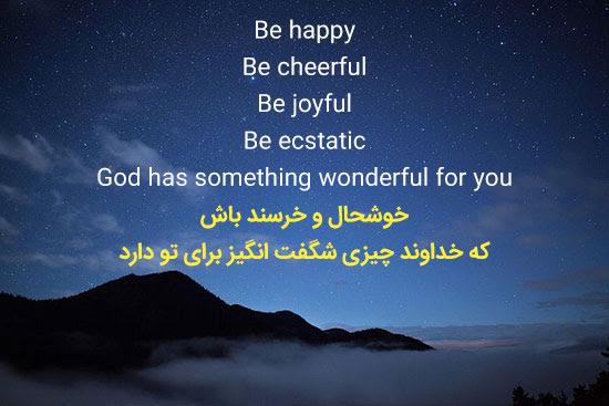 شعر کوتاه عاشقانه انگلیسی با ترجمه فارسی Shaer Blog