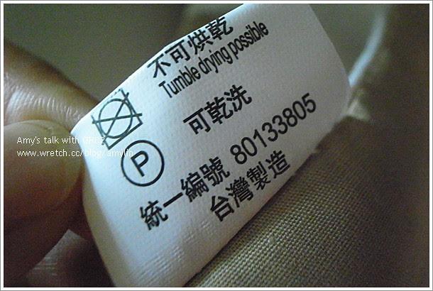 R0045096