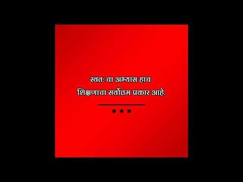 Arrogance Quotes and Status Videos in Marathi