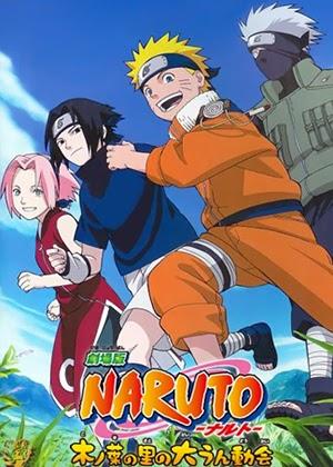 Naruto: Dai Katsugeki!! Yuki Hime Shinobu Houjou Dattebayo! - Konoha no Sato no Dai Undoukai [01/01] [HD] [Sub Español] [MEGA]