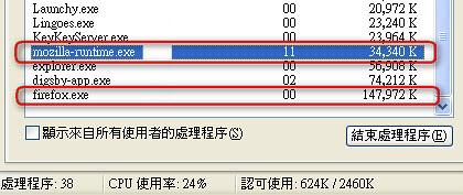 firefox364-03 (by 異塵行者)
