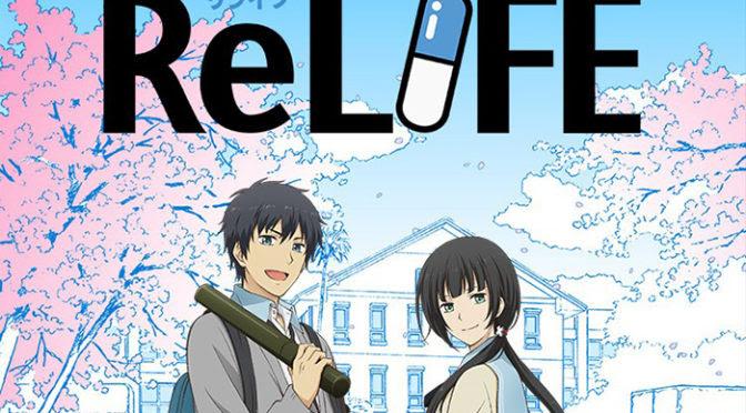 アニメrelife完結編先行上映会イベントファンミーティングを開催