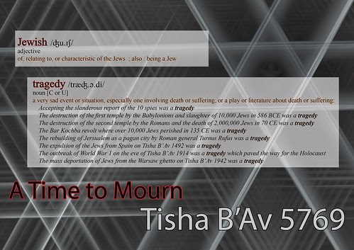 Tisha B'Av 5769
