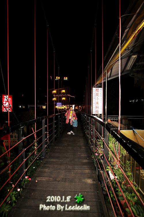 廬山吊橋 玉池溫泉會館