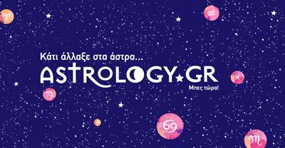 Astrology.gr, Ζώδια, zodia, Δες τι σου επιφυλάσσουν οι πλανήτες από 1/1 έως 7/1