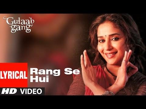 Rang Se Hui (Lyrical Video) | Gulaab Gang | Madhuri Dixit, Juhi Chawla | Kaushiki Chakraborty
