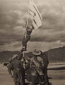 La bandiera israeliana issata ad Eilat nel 1949.