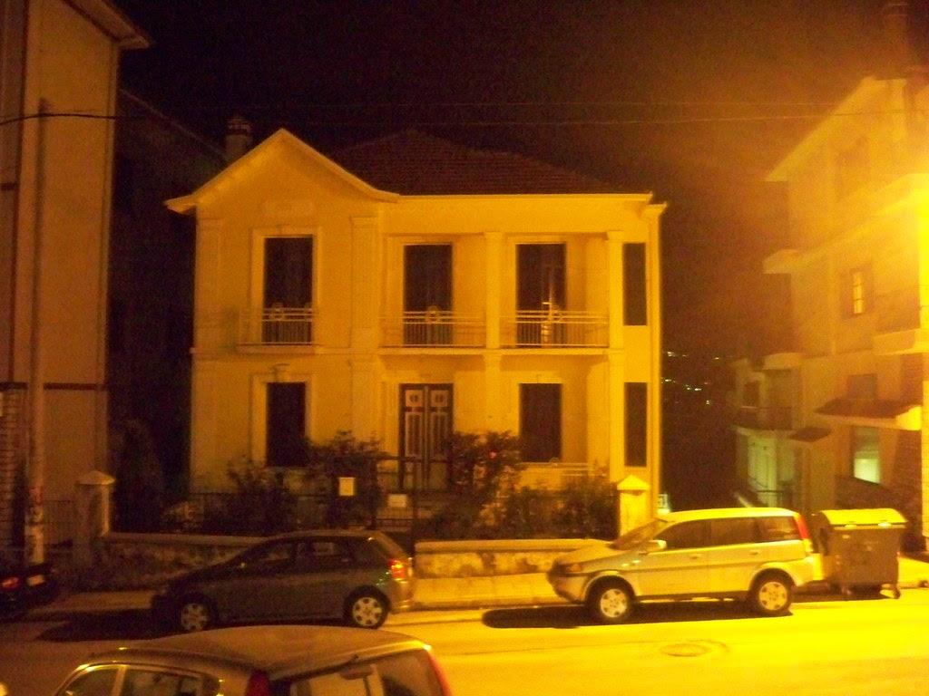 Το σπίτι του φίλου του μεσιέ
