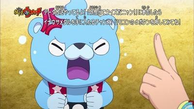 アニメ妖怪ウォッチ 第104話 感想 Part1 Usaピョンがスーツを盗まれた