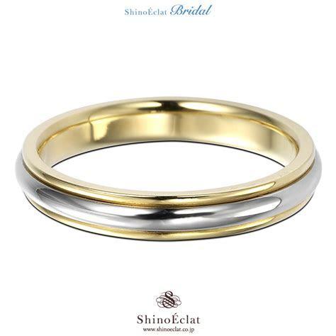 Shino Eclat: Pt950 and K18YG Wedding Band Combination 3mm