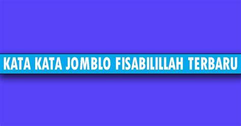 kata kata jomblo fisabilillah islam  motivasi diri