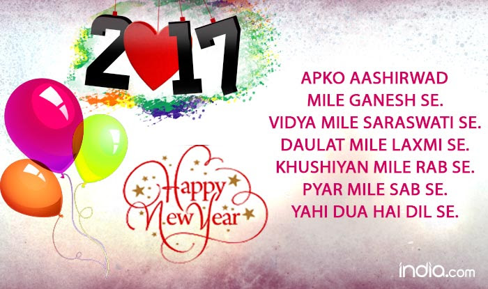 Happy New Year 2017 Shayri In Hindi New Year Wishes Quotes