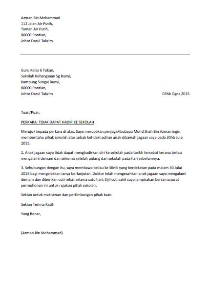 Surat Rasmi Permohonan Taklimat - Surat 0