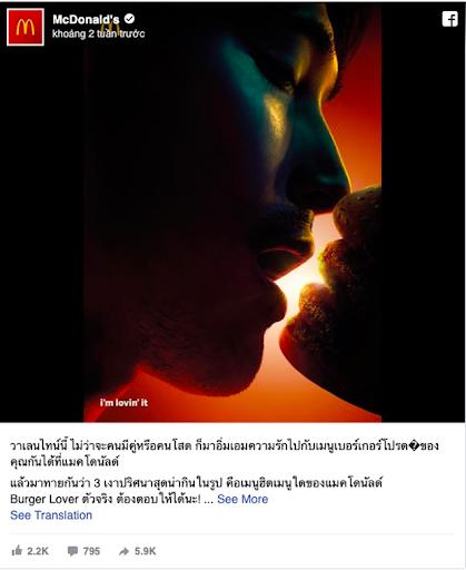Đăng ảnh quảng cáo sản phẩm mới, McDonald's Thái Lan cho cộng đồng mạng ăn 'cú lừa' chỉ với một chi tiết đỉnh cao này