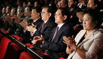 Sr. Chinese leader attends concert to mark National Day