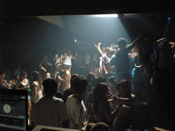 cebu nightclubs autoshop