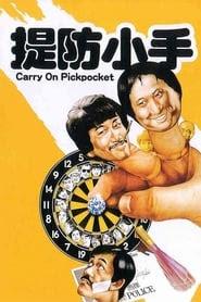 Carry On Filme Stream