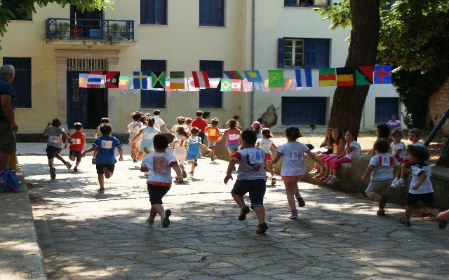 Γιάννενα: Εγγραφές στα ΚΔΑΠ του Πνευματικού Κέντρου