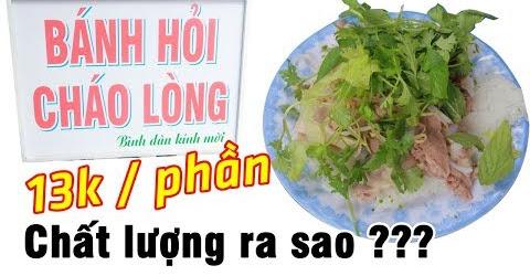 Review Bánh Hỏi Cháo Lòng 13k/phần - Du Lịch Ăn Uống Quy Nhơn #08