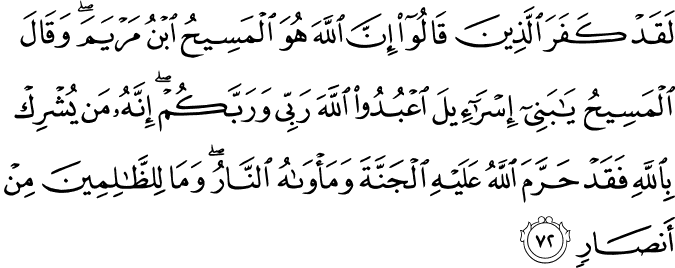 More Arabic Daily Strength Learn Arabic Daily Online Skype