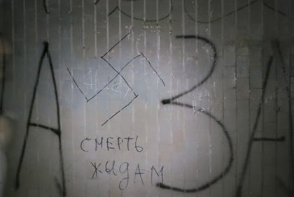 Swastika vandalism (illustrative)
