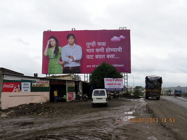 "Do You Know Anything About This Upcoming Project ""Near Moshi""? - Properties at Chilhali in PCMC & Chakan on Pune Nashik Highway (N H 50)"