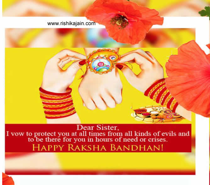 Raksha Bandhan Inspirational Quotes Pictures Motivational