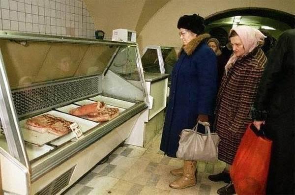 Фото:   СССР: кому нужна такая жизнь?!