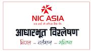 एनआईसी एशिया बैंक लिमिटेड : आधारभूत विश्लेषण