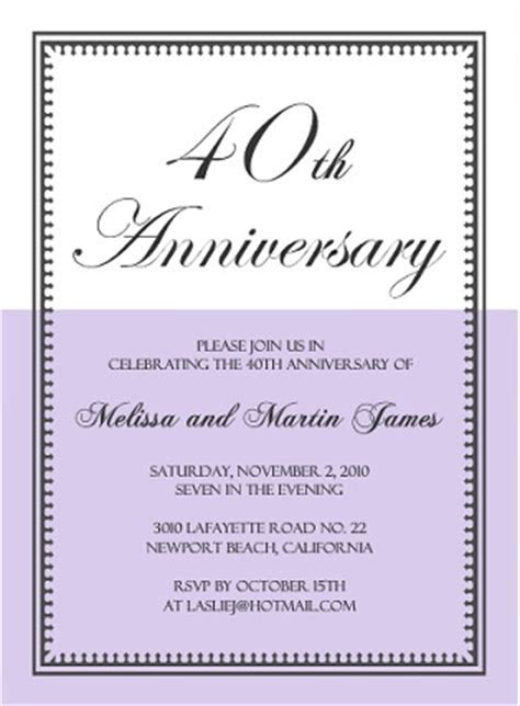 40th Anniversary Invitation Wording