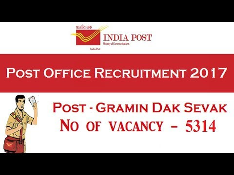 Post Office Recruitment 2017