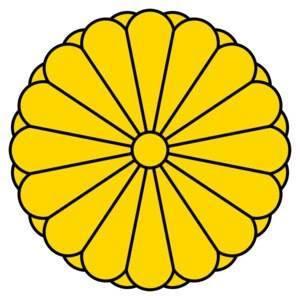 quốc huy Nhật Bản