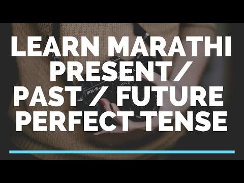 Learn marathi through english learn marathi online learn marathi learn marathi through english learn marathi online learn marathi from hindipresentpastfuture perfect tense in marathi ccuart Image collections
