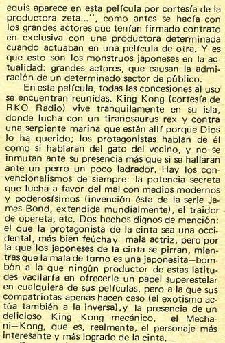 king kong se escapa 2
