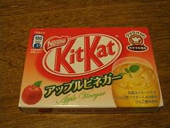 KitKat Apple Vinegar