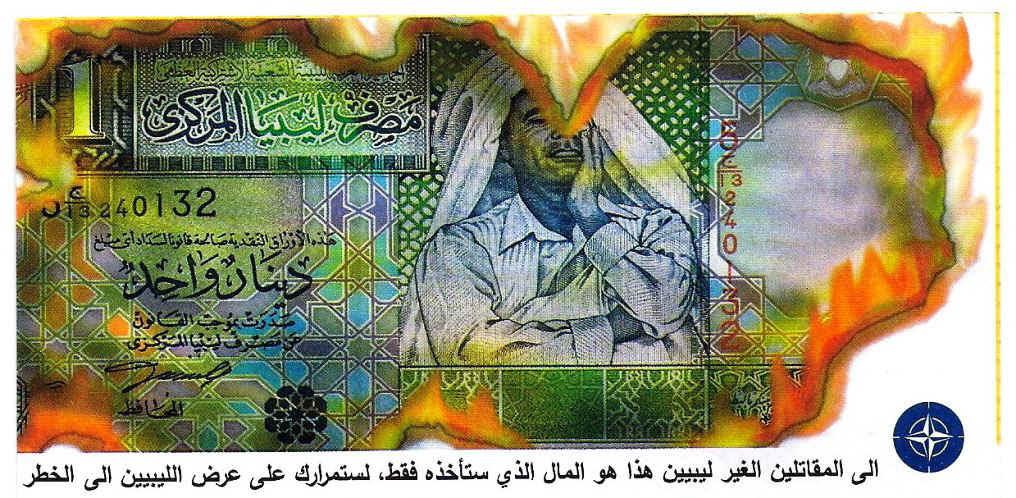 Libyaleaflet2011bF.jpg (220767 bytes)