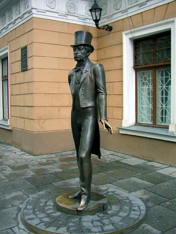 Одесса Памятник Пушкину