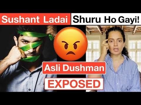 Karan Johar Nepotism in Bollywood