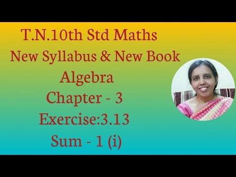 10th std Maths New Syllabus (T.N) 2019 - 2020 Algebra Ex:3.13-1(i)